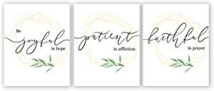 Inspirational Quote Wall Art Print-- Be Joyful in Hope, Patient in Affliction, Faithful in Player Motivational Bible Saying Canvas Print ( Set of 3 )--Unframed--8X10 inch