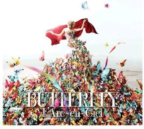 Butterfly Ranking TOP13 Deluxe