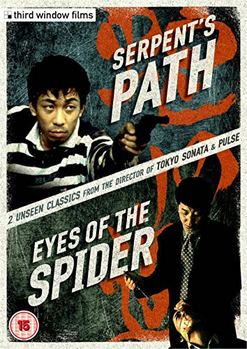 (Eyes of the Spider / Serpent's Path [DVD])