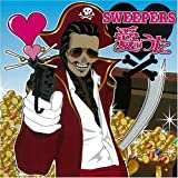 Ai No Uta by Sweepers