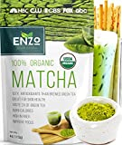 vegan ice cream cones - Matcha Green Tea Powder 4oz - Organic Vegan Milky Taste USDA Certified - 137x Antioxidants Over Brewed Green Tea- Great for Matcha Latte, SmoothiesIce Cream and Baking + Alternative Coffee