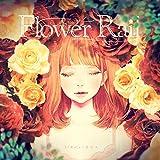 Flower Rail