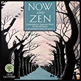 Now and Zen 2020 Wall Calendar: Contemporary Japanese Prints by Ray Morimura