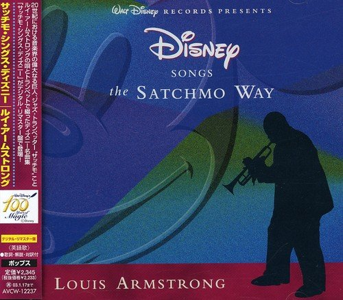 Louis Armstrong - Satchimo Way (Japan - Import)