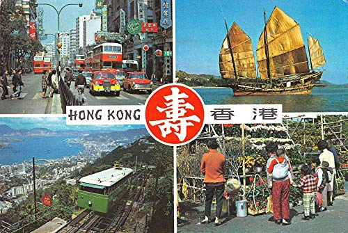 Hong Kong Kowloon China Multiview Transportation Vintage Postcard JA4742487