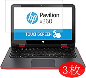 """【3 Pack】 Synvy Screen Protector for HP Pavilion x360 13-a000 / a010dx / a010nr / a048ca / a085no / a013cl / a001na 13.3"""" TPU Flexible HD Film Protective Protectors [Not Tempered Glass]"""