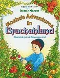 Moshe's Adventures in Brachaland, I. Marcus, 0899069908
