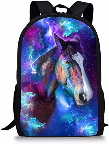Showudesigns Cool Girls Animal Horse Backpack with Side Water Bottle Pocket