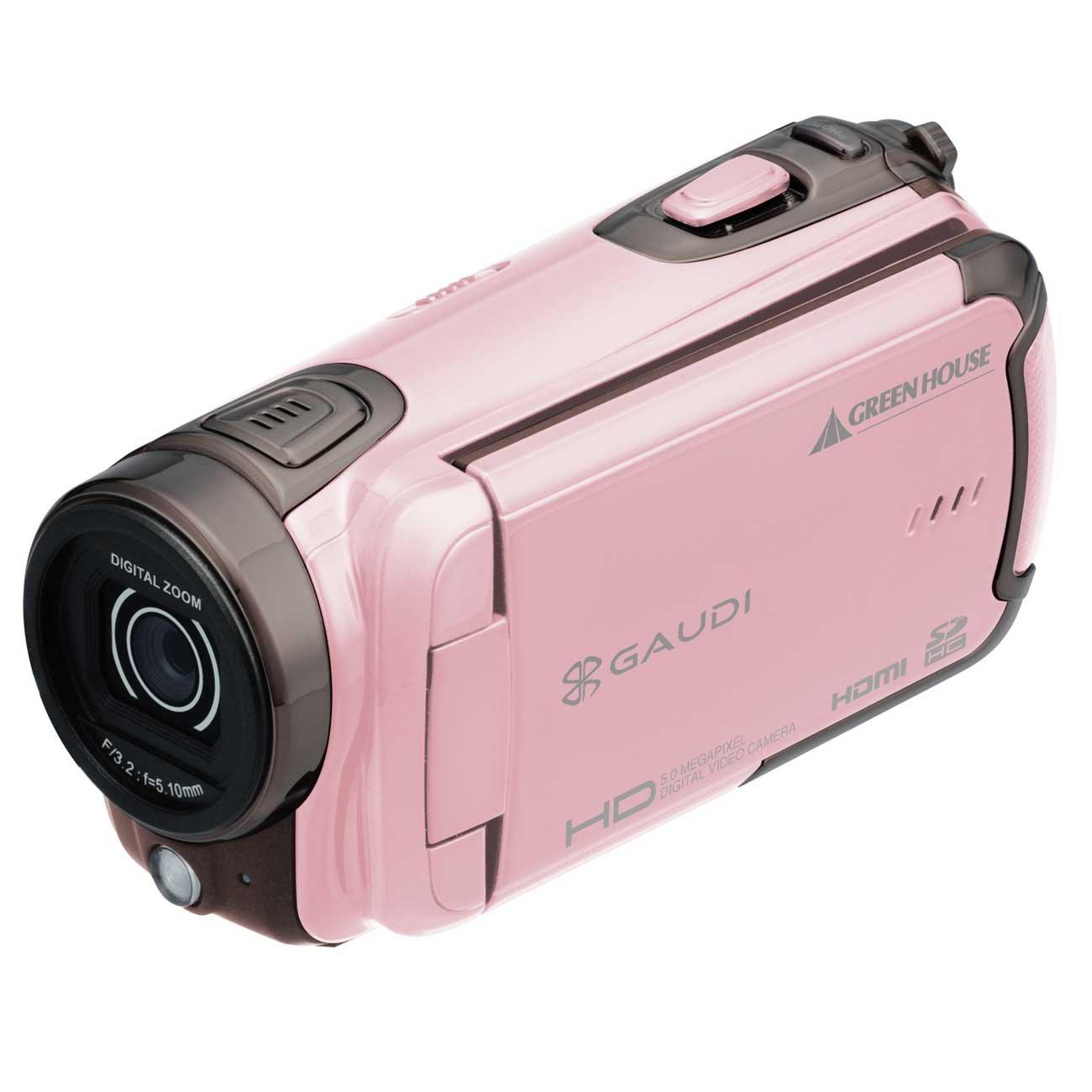 GREEN HOUSE 乾電池駆動HDデジタルビデオカメラ ピンク   B005DU4XMI