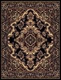 Large Rugs for Living Room Msrugs 108 Area Rugs, Clearance Rugs for Living Room Rugs, 8' L x 10' W, Black