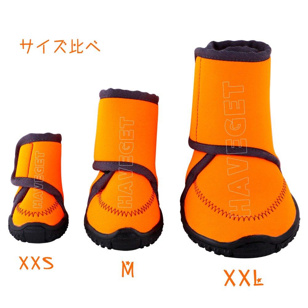 HAVEGET ドッグブーツ 犬用靴 愛犬のお散歩 滑り止め 雨の日 柔らか 軽い 中型、大型犬にもフィット 7サイズ選べる ドッグシューズ 犬靴(XS)