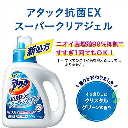 【大容量】アタック 抗菌EX スーパークリアジェル 洗濯洗剤 液体 詰替用 1.35kg