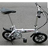 Shimano 3 Speed Folding Bike, Small but up to 35 Miles Per Hour! Faster Than Electric Bikes! (White)