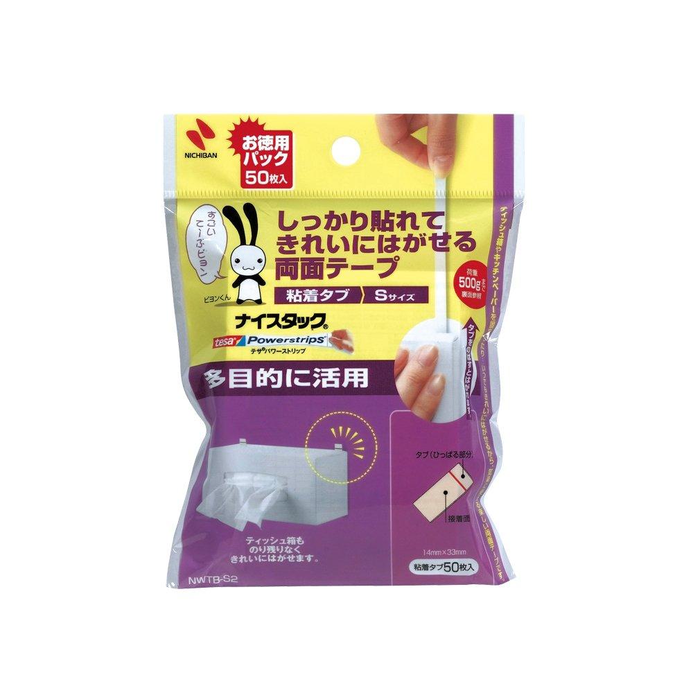 NICHIBAN NICETACK tesa power strip adhesive tab S size 50 pieces NWTB-S2 (japan import)
