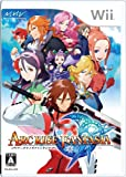 Arc Rise Fantasia [Japan Import]