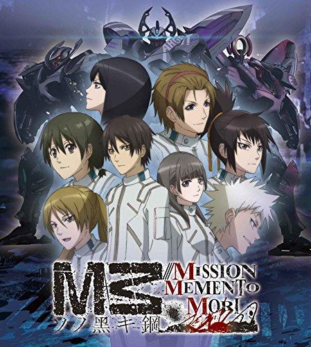 M3 Sono Kuroki Hagane: Mission Memento Mori [PSVita]