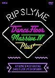 DANCE FLOOR MASSIVE IV PLUS (2DVD)