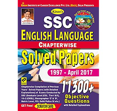 Buy Kiran's SSC English Language Chapterwise Solved Papers 11300+