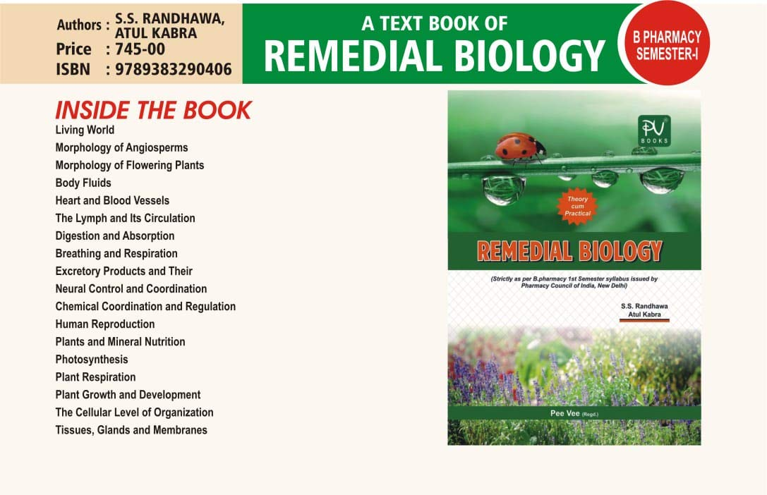 Remedial Biology Book