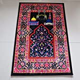 Prayer Rug for Meditation with Islamic, Buddhist, Muslim design - And Best Mat for Christian, Jewish, and Catholics to pray. Soft and Wide carpet best for meditating!