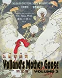 Volland's Mother Goose, Volume 3 (Traditional Chinese): 04 Hanyu Pinyin Paperback Color (Chinese Edition)