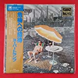 SUPERTRAMP Crisis? What Crisis? LP Vinyl VG++ Cover VG++ OBI A&M AMP 7044