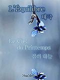 Le Ciel du Printemps (L'Équilibre t. 3)