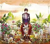 Amatsuki - Hakoniwa Dramatic (CD+DVD) [Japan LTD CD] KICS-93374