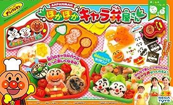 Amazon アンパンマン ほかほかキャラ弁屋さん クッキングトイ おもちゃ