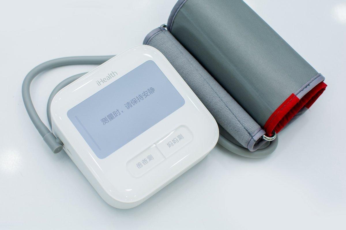 Xiaomi - Monitor de Presión Sanguínea Tensiometro Xiaomi iHealth 2 BPM1 Wifi / Bluetooth (Homologado): Amazon.es: Electrónica