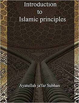 Introduction to Islamic principles