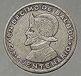 1953 PANAMA 50th - 1/10th Spanish Conquistador Hero Balboa AR Coin i57778