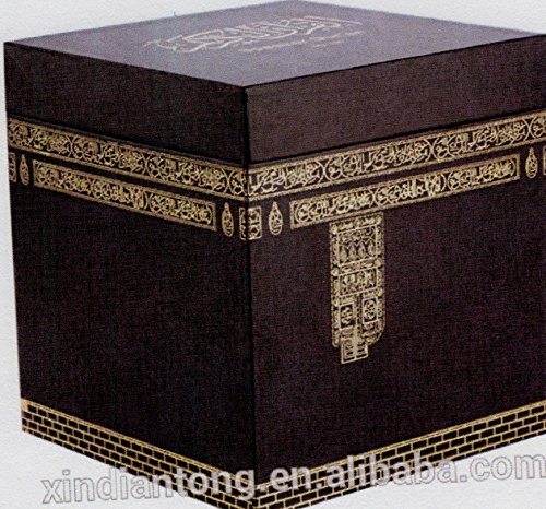 Islamic Gift Digital Bluetooth Quran Speaker with Full Quran