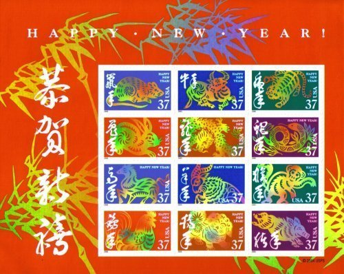 Chinese New Year Rooster - Lunar New Year Souvenir Sheet, Double-sided Pane of 24 x 37-Cent Postage Stamps, USA 2005, Scott 3895