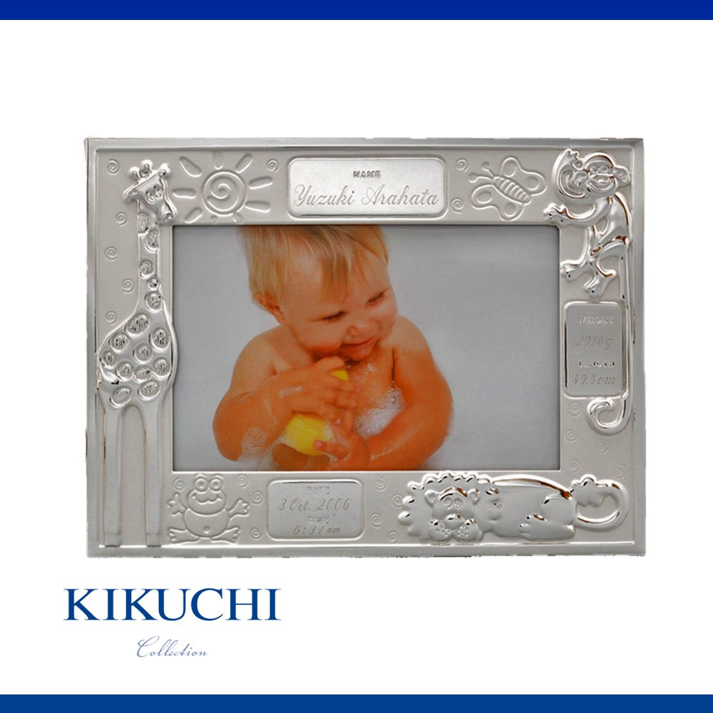 出産 誕生祝いに喜ばれる、赤ちゃんのデータを彫刻出来る名入れ写真立て アニマル フォトフレーム B00ZR5H9ES