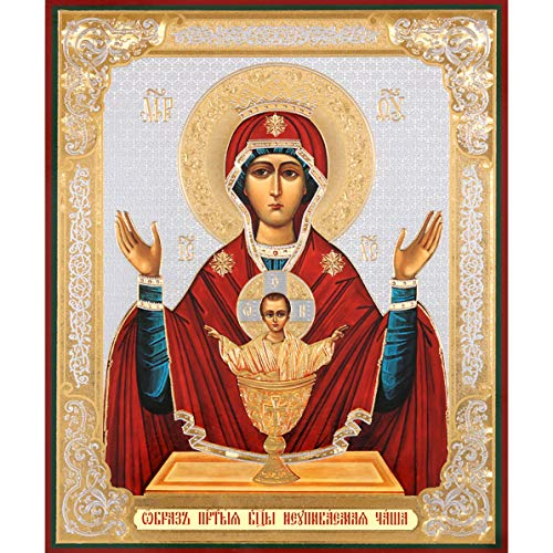 World Faith Russian Icon Virgin Mary Inexhaustible Cup 8 3/4 x 7-1/4 Inches Gold Foil Icon Mounted On Wood Religious Icon