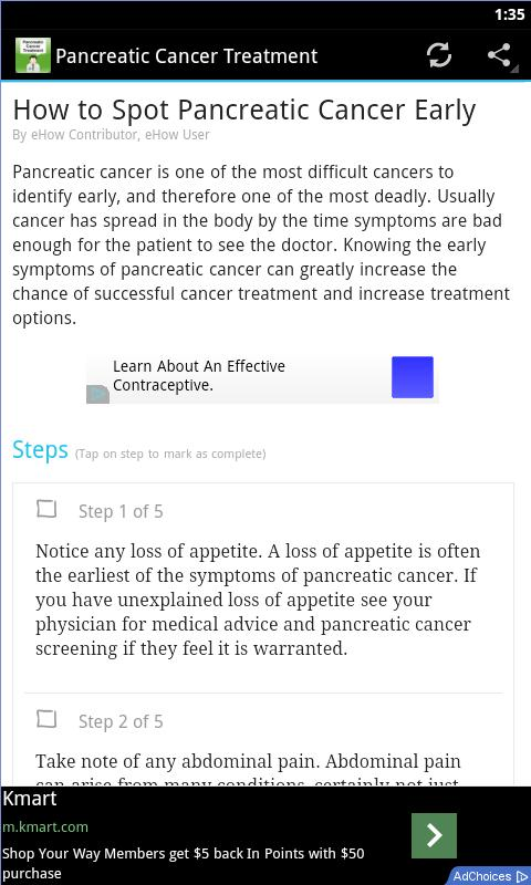 Amazon com: Pancreatic Cancer Treatment: Appstore for Android