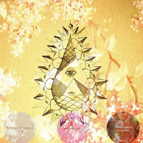 PYRAMID VRITRA - Story of Marsha Lotus
