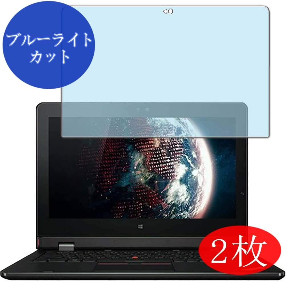 """【2 Pack】 Synvy Anti Blue Light Screen Protector for Lenovo ThinkPad Helix 2015 11.6"""" Anti Glare Screen Film Protective Protectors [Not Tempered Glass]"""