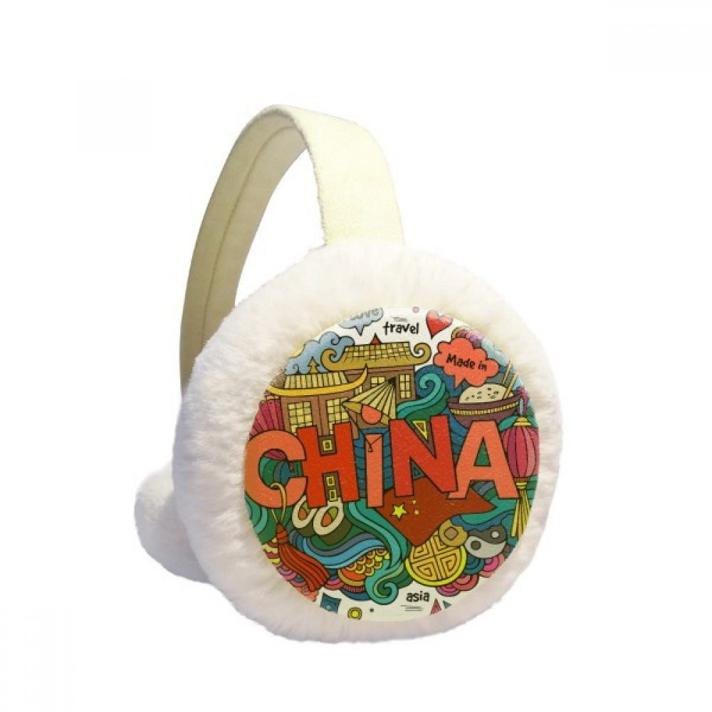Made In China Asia Chinese Travel Art Winter Earmuffs Ear Warmers Faux Fur Foldable Plush Outdoor Gift