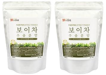 Puer Tea Extract Powder (Origin China/Pu-erh Tea Extract Powder) Natural 100% Health Tea 2 Pack 400g