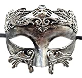 Mens Masquerade Mask Roman Greek Party Mask Mardi Gras Halloween Mask (Antique Silver Black)