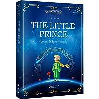 世界经典文学名著系列:小王子(全英文版)