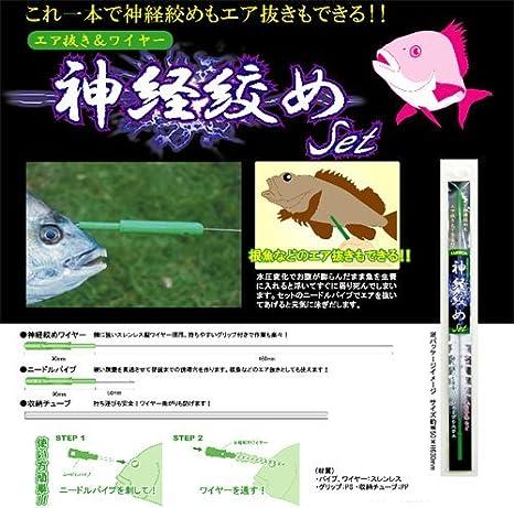 ルミカ(日本化学発光)神経締めセットA20240の画像