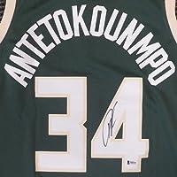 Milwaukee Bucks Giannis Antetokounmpo Autographed Green Nike Swingman Jersey Size 52 Beckett BAS Stock #148309 photo