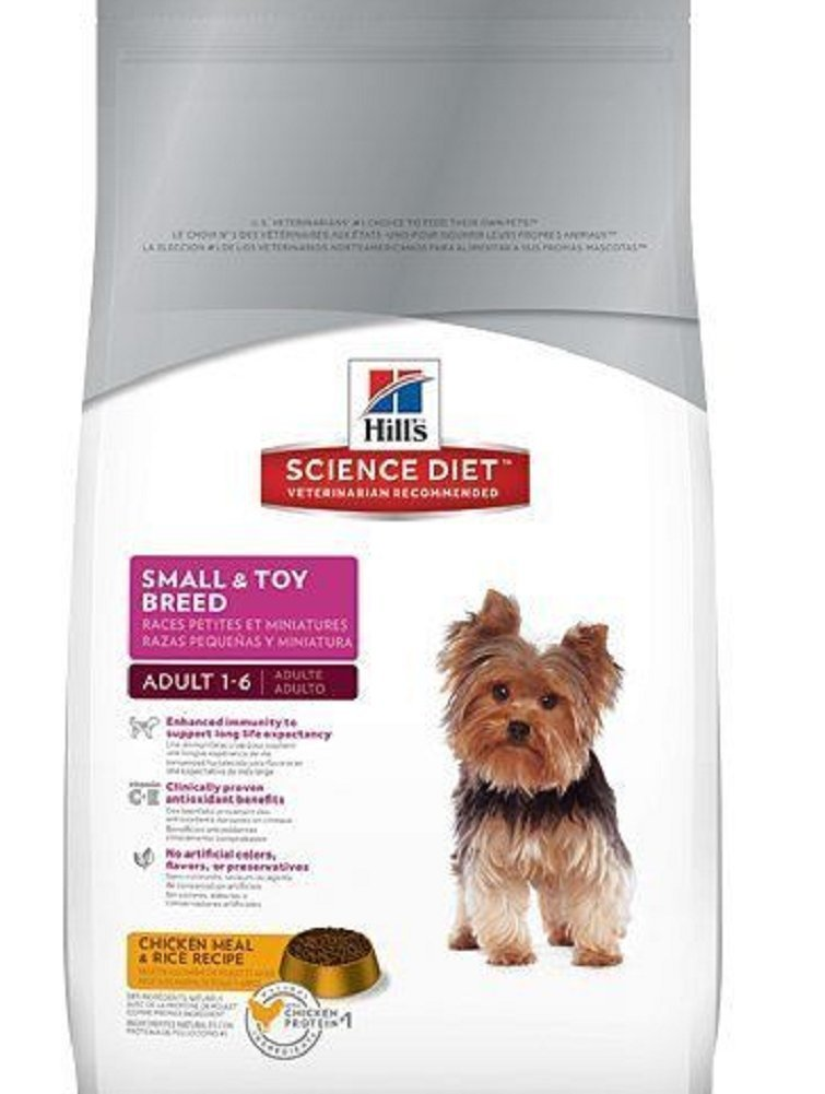 Hill's Science Diet Adult Small and Toy Breed Dry Dog Food, 4.5-Pound Bag. New!!!