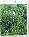 Japanese TV Series - Kita No Kuni Kara Vol.4 (2BDS) [Japan BD] PCXC-50043