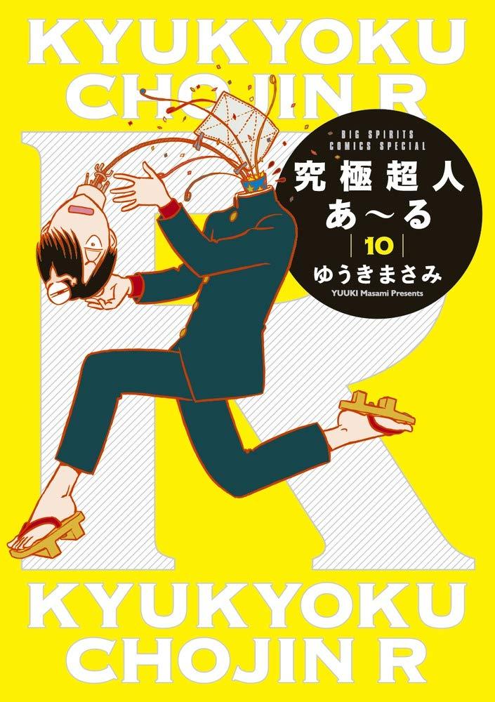 くまのプーさん(´・ω・) カワイソス 山田ヲチスレ 1410 YouTube動画>6本 ->画像>139枚