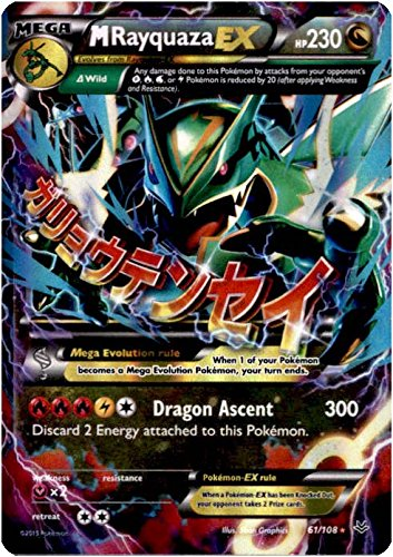 Mega Rayquaza EX pokemon card
