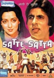 7 brides for seven brothers - Seven upon Seven: Story of Seven Brothers and their Brides: Satte Pe Satta (Hindi Film DVD with English Subtitles)